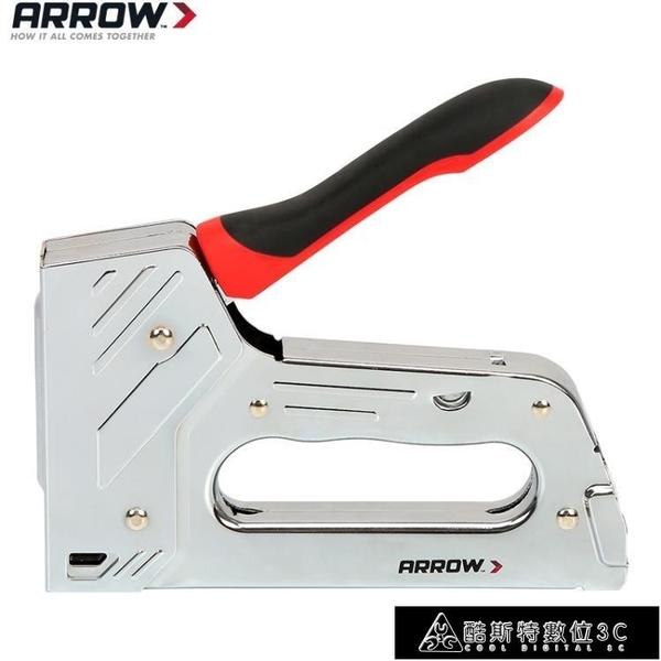 射釘槍 美國進口ARROW手動碼釘槍家用裝修射釘槍射釘直釘槍氣動鋼釘槍木工槍 快速出貨