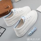 厚底帆布鞋女夏季學生韓版百搭透氣小白鞋街拍板鞋 優家小鋪