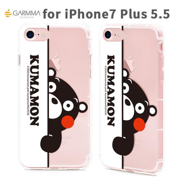 【漢博】iPhone 7 Plus 5.5吋 Kumamon 熊本熊 躲貓貓 空壓氣墊 防摔保護 手機軟殼