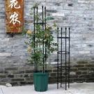 家用園藝爬藤花支架植物爬藤架月季鐵線蓮攀爬組合花架陽台支撐架 NMS 樂活生活館