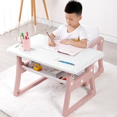 兒童寫字桌椅套裝小課桌學生書桌椅小孩寫字桌小學生家用書桌【免運】