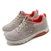 Skechers 休閒鞋 Go Walk Air-Windchill 女鞋 灰 橘 綁帶款 氣墊 健走鞋【ACS】 16098NTCL