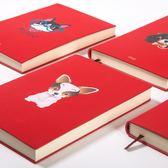 創意狗紅色日記本計劃本日程本手賬本可愛軟皮筆記本文具加厚本子優家小鋪