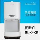乾洗手自動感應酒精消毒酒精消毒殺菌噴霧機...