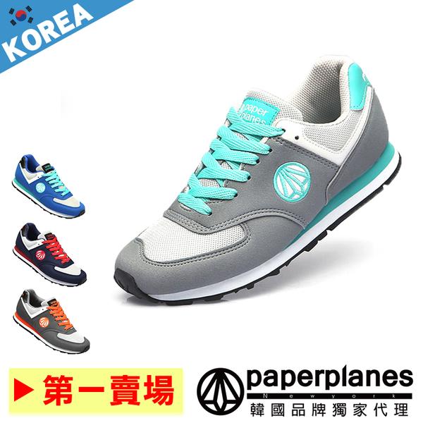 [現貨] 慢跑鞋 PAPERPLANES 正韓製 復古撞色 休閒鞋 運動鞋 11色 【B7901336】SD韓美鞋