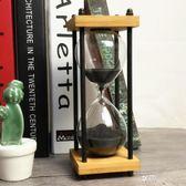 15分鐘沙漏計時器兒童時間沙漏創意禮物擺件防摔漏沙簡約現代 享購