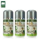 【綠森林】芬多精皮革保養乳液200ml三瓶組