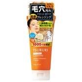 BCL 小鼻生薑溫感卸妝凝膠(150g)【小三美日】
