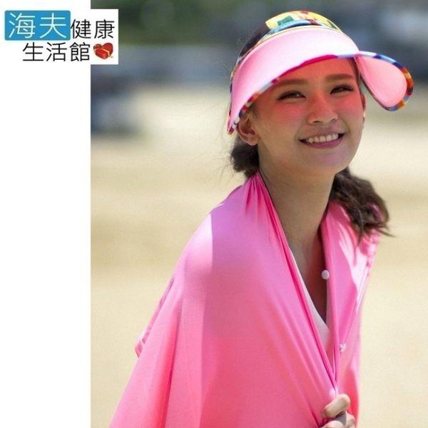HOII SunSoul后益 防曬 UPF50 伸縮艷陽帽-紅光 印花