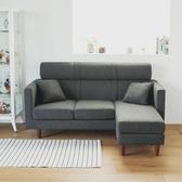可拆洗 沙發 沙發床 沙發椅 L型沙發【Y0609】Vega 哈威高背L型沙發 完美主義