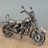 美式復古哈雷特大號摩托車模型酒櫃裝飾品擺件創意客廳玄關小擺設-享家生活館