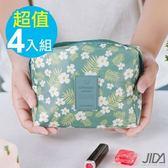 【韓版】超質感280T加厚防水輕盈化妝包/收納包-四入組(小白花+粉色各二)