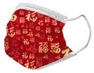 【雙鋼印】釩泰醫用口罩30入/盒,兒童、成人口罩,福氣滿滿
