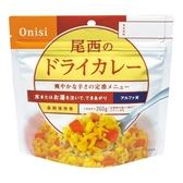 Onisi 尾西即食餐乾燥飯 咖哩飯