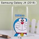 哆啦A夢空壓氣墊軟殼 Samsung Galaxy J4 (5.5吋) 小叮噹【正版授權】