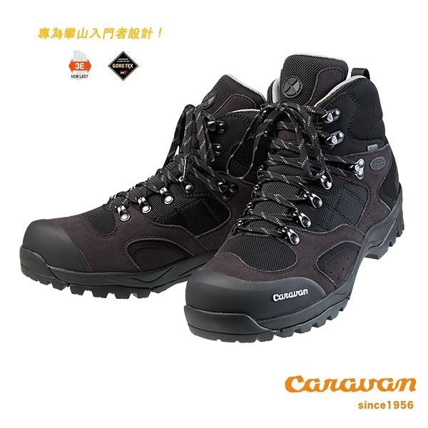 【日本Caravan】 C1_02S 中筒登山健行鞋 (黑銀)