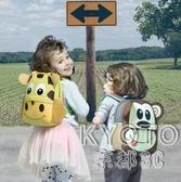 幼兒園書包男女孩兒童小書包1-3-6歲寶寶可愛卡通韓版雙肩背 【快速出貨】