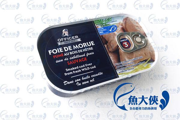G0【魚大俠】FF059丹麥(船)鱈魚肝罐頭(內容物120G/固形物70G)