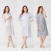 【Wonderland】時尚獨特居家休閒洋裝3件組
