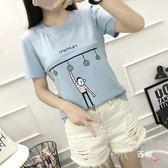哺乳外衣哺乳期夏裝短袖哺乳衣外出時尚純棉上衣正韓喂奶衣T恤打底衫(限時八八折)