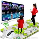 跳舞毯 雙人跳舞毯體感電視接口瑜珈親子家用機【618特惠】