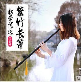 民族紫竹三品單節八孔練習可考級演奏簫ASD1162『時尚玩家』