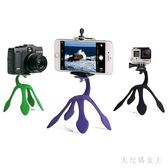 八爪魚手機桌面支架藍牙拍照錄像遙控壁虎三腳架戶外便攜微照相機備 ZJ1391 【大尺碼女王】