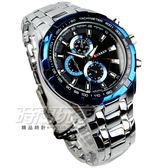 CURREN 時尚潮流款 賽車款仿三眼 不鏽鋼錶帶 男錶 銀x藍色電鍍 CU8023藍 韓國 韓版 正韓 韓系 雅痞