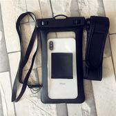 手機防水袋潛水套觸屏X蘋果8/8PLUS 水下拍照手機殼帶臂帶可掛脖  雙12購物節