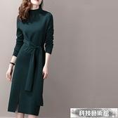 雙11特價 針織洋裝2021年秋冬季新款女人味針羊毛打底收腰顯瘦半高領針織毛衣連身裙