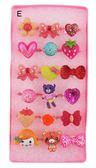 【卡漫城】 彩色 戒指 18個一組 ~ 兒童 糖果戒 愛心蝴蝶結草莓花戒小熊 飾品 戒子 裝扮打扮