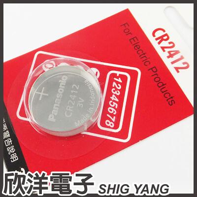 Panasonic 鈕扣電池 3V / CR2412 水銀電池