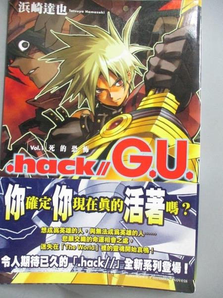【書寶二手書T9/一般小說_KQU】.hack//G.U. Vol.1 死的恐怖_崎達也