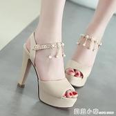 性感白色粗高跟涼鞋女夏季2021新款仙女風魚嘴防水臺小清新大碼鞋 蘇菲小店