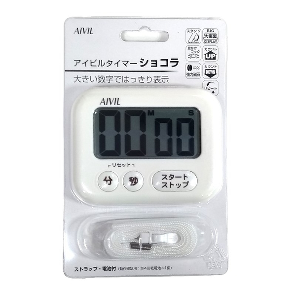 日本AIVIL 大營幕計時器-Z541WH/計時最長可達99分59秒