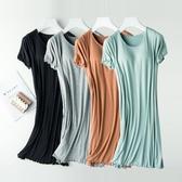睡裙 夏季新款莫代爾螺紋帶胸墊短袖睡裙睡衣女免穿文胸家居服長款 星河光年
