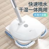 蒸汽拖把XINSHE電動拖把掃地一體機自動擦地日本懶人神器無蒸汽 LX 嬡孕哺