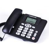 中諾有線坐式固定電話機座機固話家用辦公坐機座式單機來電顯示 生活樂事館