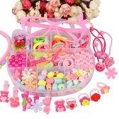 女孩益智玩具diy兒童髮飾手鏈項鏈手工穿珠 LY2044『愛尚生活館』