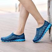 夏季男大碼洞洞鞋防滑懶人厚底沙灘鞋耐磨包頭拖鞋 BF474【旅行者】