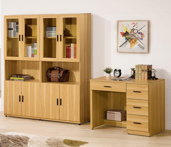 【森可家居】狄倫橄欖木3.2尺書桌 7ZX632-3 木紋質感