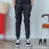 【OBIYUAN】縮口褲 休閒長褲 超彈力 素面 掛飾 工作褲 共1色【P2170】