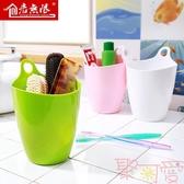4個裝 桌面干濕分離分類垃圾桶可掛式塑料收納桶【聚可愛】