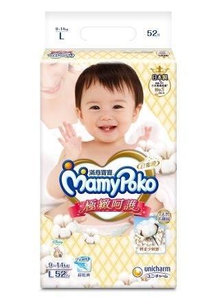 滿意寶寶 極緻呵護新生兒紙尿褲 L號 (52片/ 包X4包/箱) 白金級,尿布【杏一】