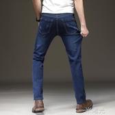 牛仔褲男士寬鬆直筒彈力休閒男生褲子夏季薄款長褲新款春 雙十一全館免運