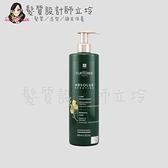 立坽『洗髮精』紀緯公司貨 萊法耶(荷那法蕊) ABSOLUE胺基酸杺生髮浴600ml HH06 HH07
