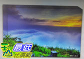 [COSCO代購] W118639  阿里山雲海松木框油畫 40x60CM
