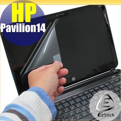 【EZstick】HP Pavilion 14 專用 靜電式筆電LCD液晶螢幕貼 (可選鏡面及霧面) 另有客製化服務