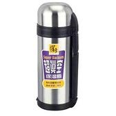 鍋寶真空保溫瓶 1200CC VB-1200L