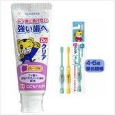 【日本SUNSTAR】巧虎兒童牙膏-葡萄(70gX3入)+牙刷(4~6歲)*6